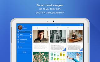 Screenshot of Бизнес Молодость