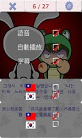 Screenshot of 聽故事學韓文 - 龜兔賽跑