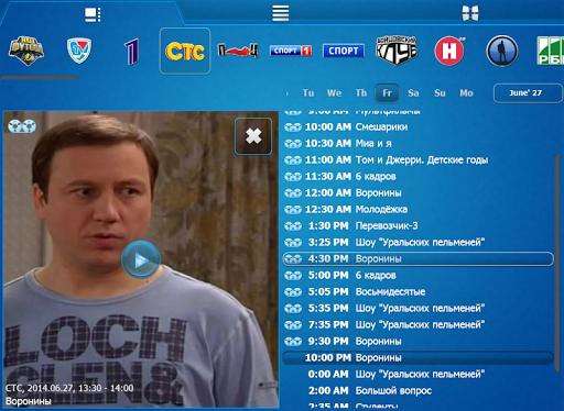 Crystal TV+ - screenshot
