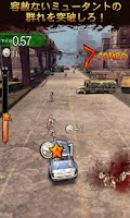 Screenshot of ゾンビオーバードライブ