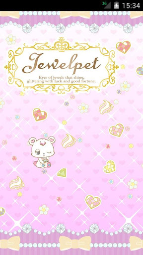 ジュエルペット公式ライブ壁紙☆ラブラ☆