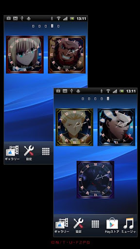 「Fate/Zero」時計ウィジェット 個人化 App-癮科技App