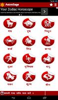 Screenshot of Horoscope 2015- Astrology 2015