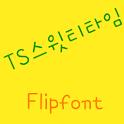 TSsweetteatime Korean Flipfon icon