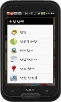Screenshot of 심플통화량