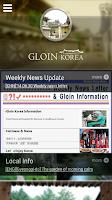 Screenshot of etners GloinKorea 이트너스 글로인코리아
