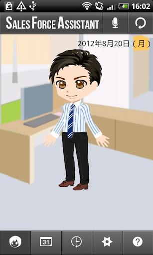 Sales Force Assistant(STD) 商業 App-癮科技App