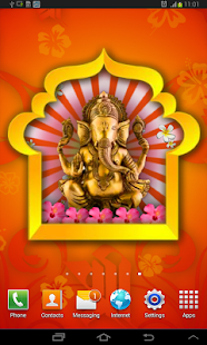 Ganesh In Yellow Arch - screenshot