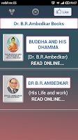 Screenshot of Dr. B.R.Ambedkar