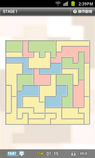 パズル・四色問題
