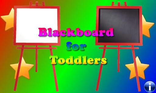 黑板的幼兒