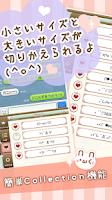 Screenshot of Kaocolle palette ~kaomoji App~
