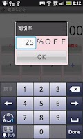 Screenshot of Mock calculator