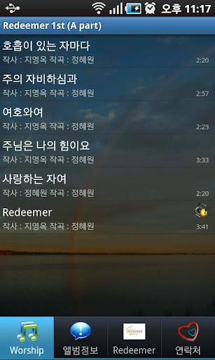 Redeemer 1st Worship Album A