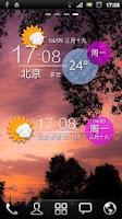 Screenshot of 墨迹天气插件皮肤色诱之二
