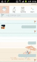 Screenshot of Pepe-vacation kakaotalk theme