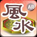 おかたづけ風水AR icon