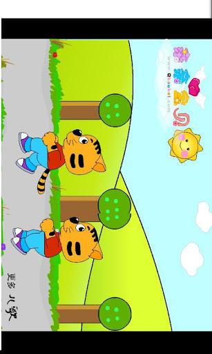 【免費媒體與影片App】青少年动画故事-APP點子