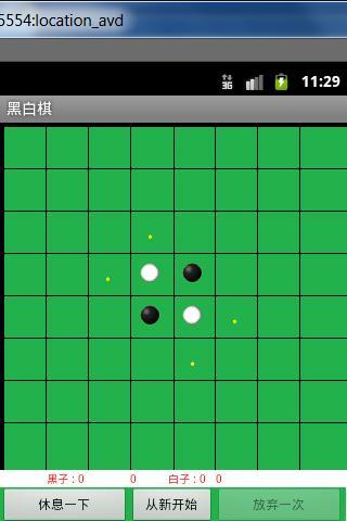 黑白棋-苹果棋,翻转棋,反棋,奥赛罗棋
