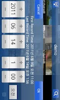 Screenshot of Pocket DVR