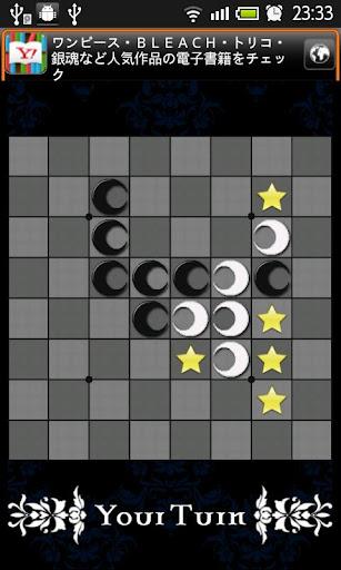 【免費解謎App】GothReversi-APP點子