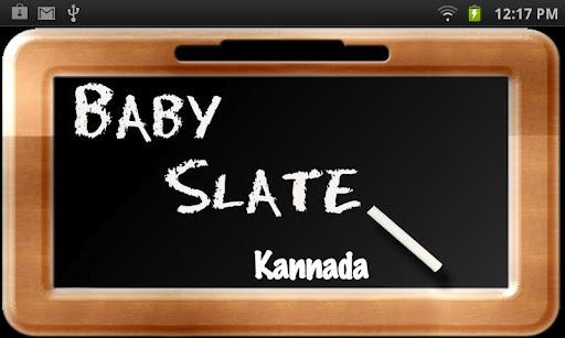 Baby Slate - Kannada