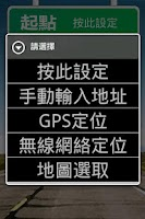 Screenshot of HK TAXI FARE CALTOR