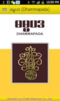 Screenshot of DHAMMAPADA,DAMA,DHAMA,myanmar
