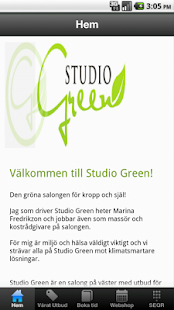 Studio Green - screenshot