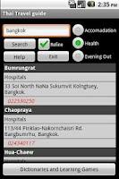 Screenshot of Thailand Travel Guide