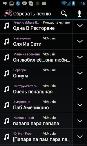 Mp3poisk - Скачивайте и слушайте музыку бесплатно