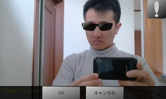 Screenshot of Sunglass Camera