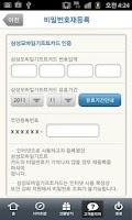 Screenshot of m기프트카드