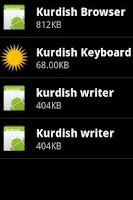 Screenshot of Kurdish Keyboard