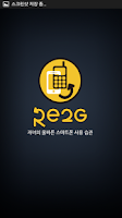 Screenshot of RE2G (부모용)