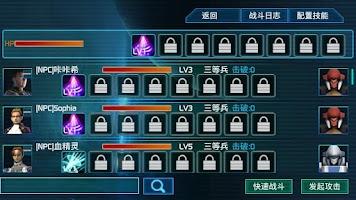 Screenshot of Robot war III