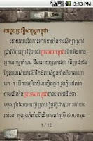 Screenshot of Khmer History