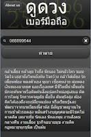 Screenshot of Thai Mobile Number Foretell