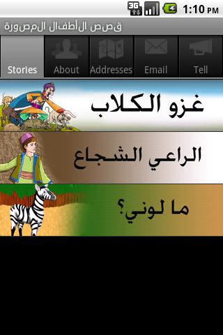 Persepolis: The Story of a Childhood: Marjane Satrapi: 9780375714573: Amazon.com: Books