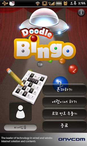Doodle Bingo
