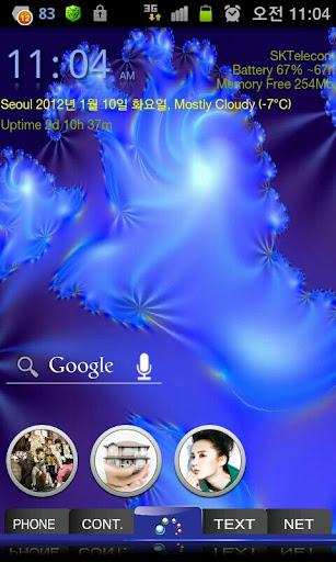 다채로운 폴더 HD GO 런처 EX