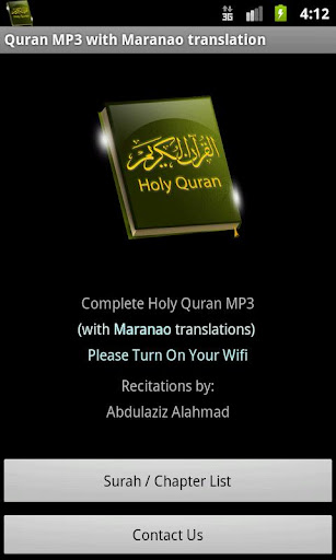 Quran MP3 With Maranao