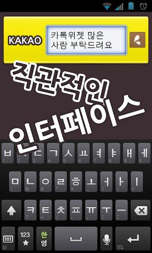 【免費工具App】Kakaotalk widget (Lite)-APP點子