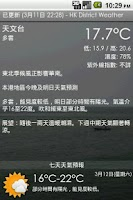 Screenshot of HK District Weather