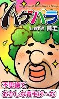 Screenshot of おっさんの毛~育成ゲーム ハゲパラLet's育毛