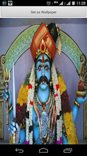 Download Muneeswaran Is Maha Eeshwar APK To PC