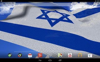 Screenshot of 3D Israel Flag Live Wallpaper