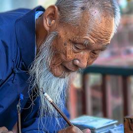pekin by Christian Heitz - People Portraits of Men