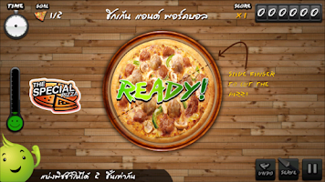Screenshot of Pizza Cutter