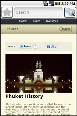 普吉島旅遊指南 旅遊 App-癮科技App